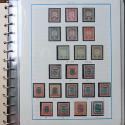 2000: Brunei - Sammlungen