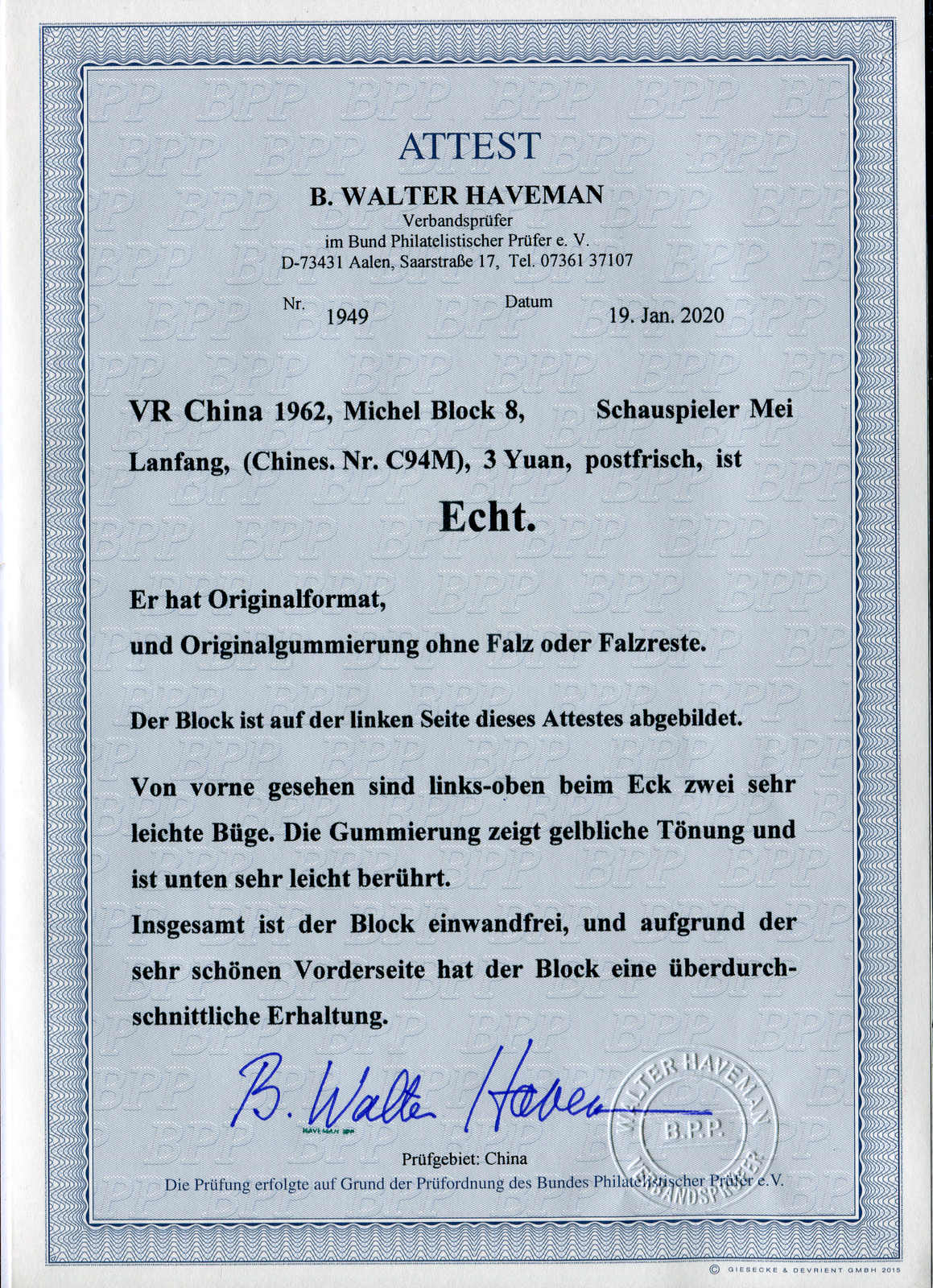 Lot 4255 - Worldwide A-Z People's Republic of China -  Auktionshaus Schlegel 26 Public Auction