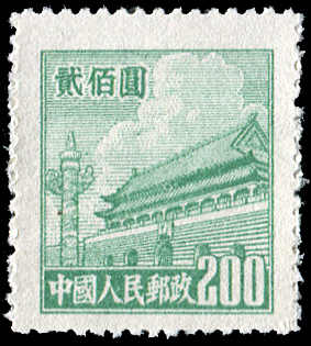 Lot 4245 - Worldwide A-Z People's Republic of China -  Auktionshaus Schlegel 26 Public Auction