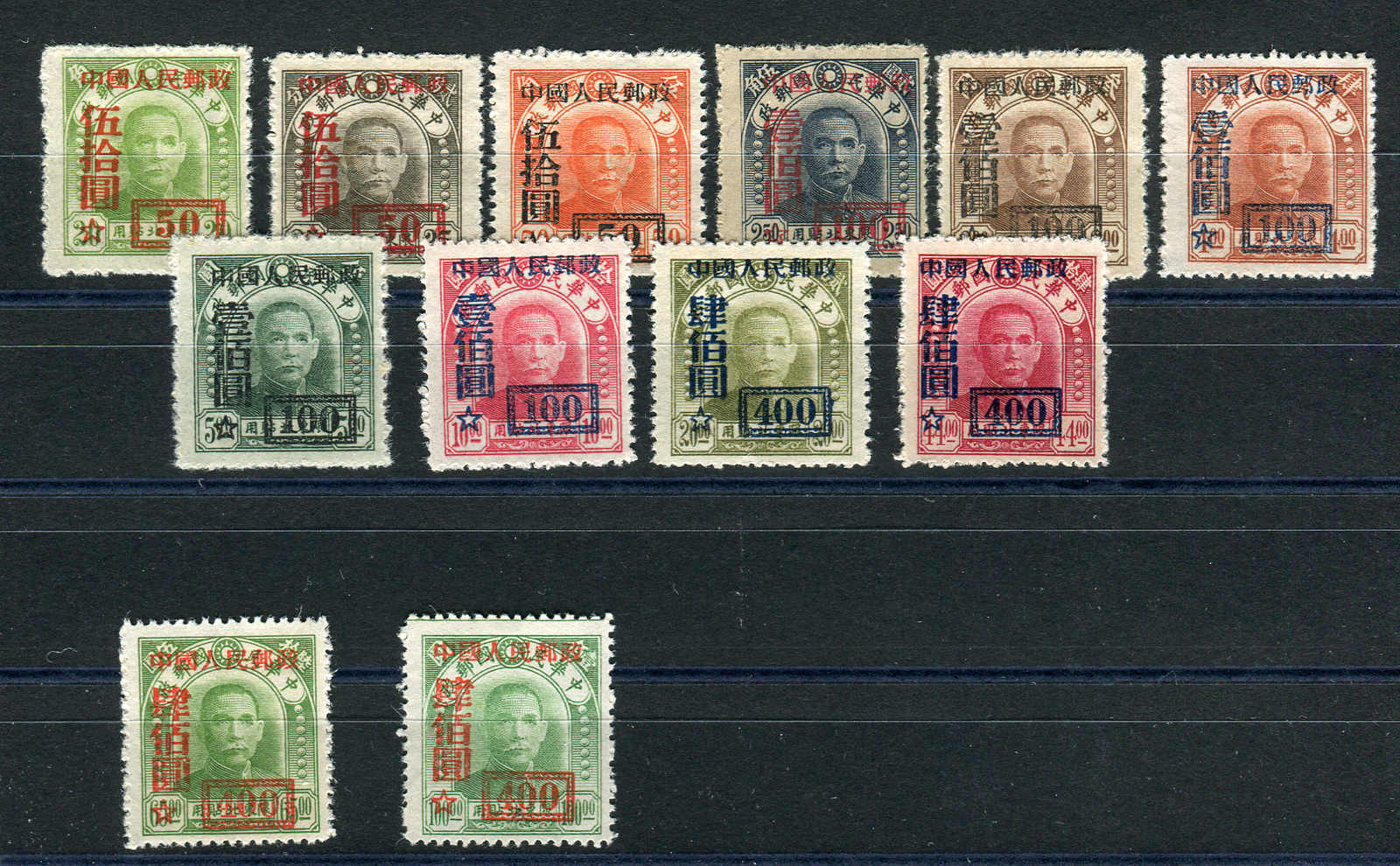 Lot 4244 - Worldwide A-Z People's Republic of China -  Auktionshaus Schlegel 26 Public Auction