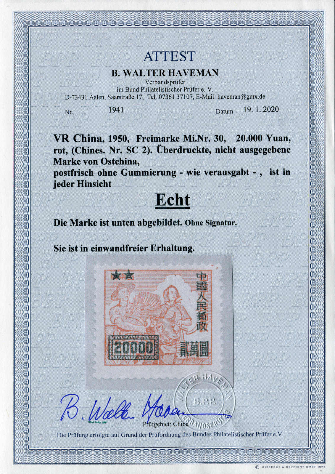 Lot 4243 - Worldwide A-Z People's Republic of China -  Auktionshaus Schlegel 26 Public Auction