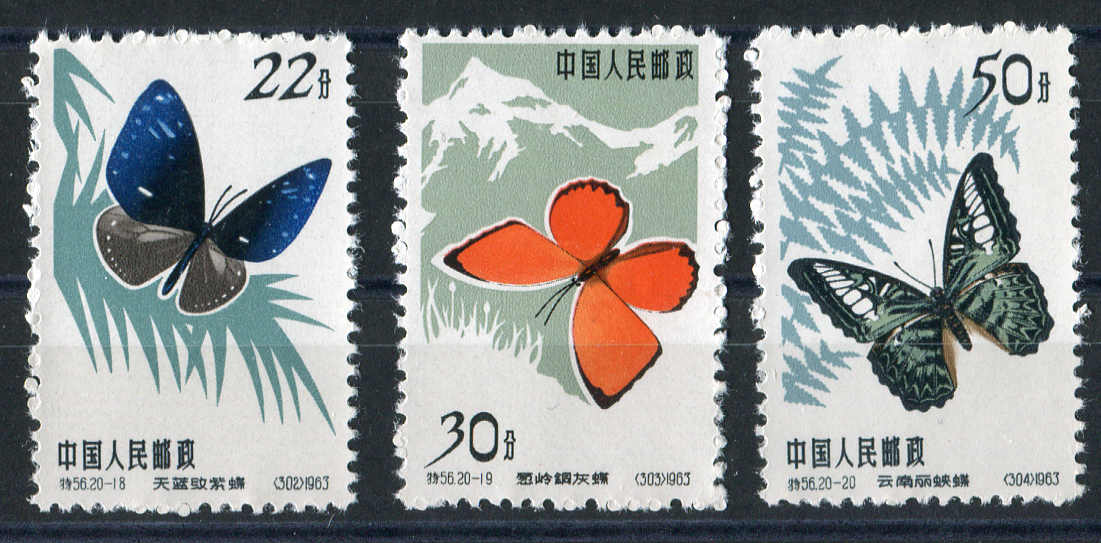 Lot 4250 - Worldwide A-Z People's Republic of China -  Auktionshaus Schlegel 26 Public Auction
