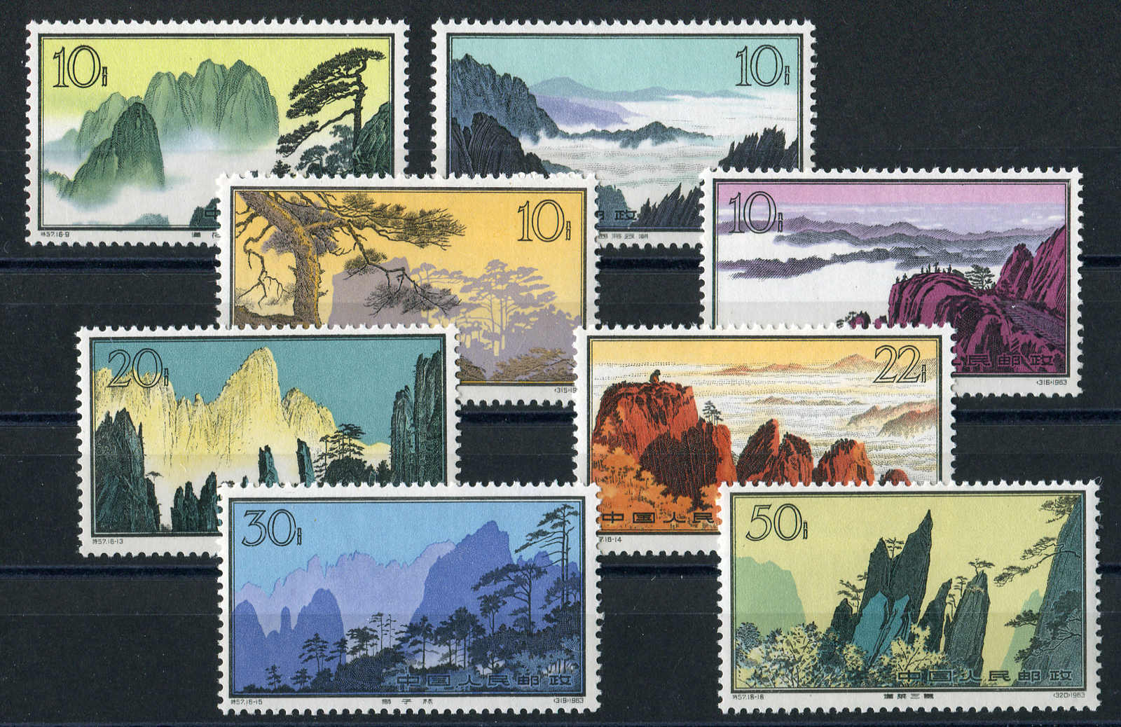 Lot 4260 - Worldwide A-Z People's Republic of China -  Auktionshaus Schlegel 26 Public Auction