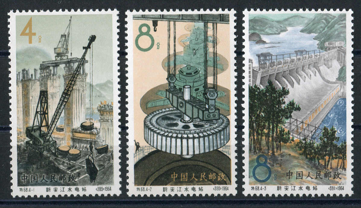Lot 4266 - Worldwide A-Z People's Republic of China -  Auktionshaus Schlegel 26 Public Auction