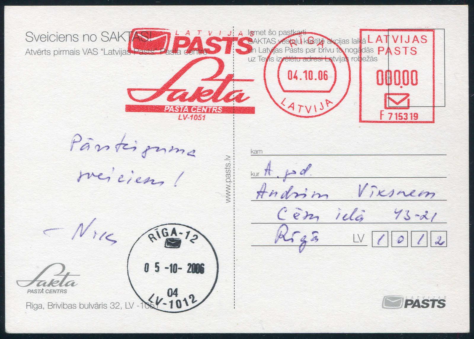 Lot 4921 - Europe A-Z latvia -  Auktionshaus Schlegel 26 Public Auction