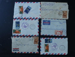 7470: Sammlungen und Posten Jemen