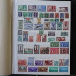 7385: Sammlungen und Posten Asien