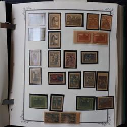 1740: Aserbeidschan - Sammlungen