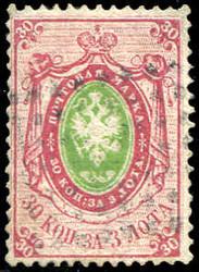 5435: Russland