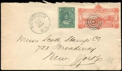 2965: Hawaii - Postal stationery