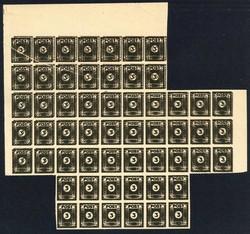 1370030: SBZ Ostsachsen - Stamps bulk lot