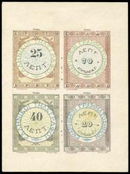 4065: Kreta