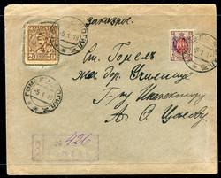 6515: Ukraine - Besonderheiten