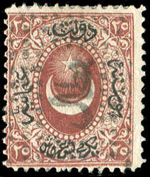6215: Thrace - Postage due stamps
