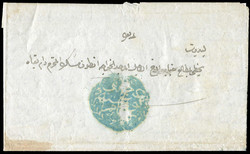 6355: Turkey - Pre-philately
