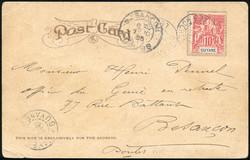 2690: French Guiana