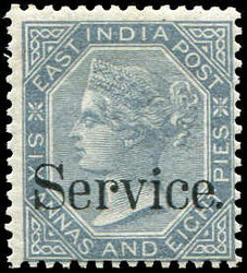 3005: India - Official stamps