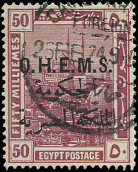 1560: Egypt - Official stamps