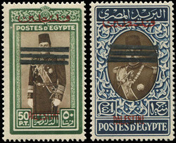 1575: Egypt (Kingdom) Occupation Palestine Gaza