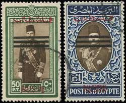 1575: Egypt (Kingdom) Occupation Palestine Gaza