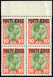 2365: Denmark Postferry Parcelstamps