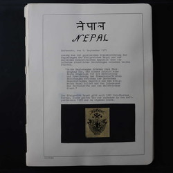 4525: Nepal - Sammlungen