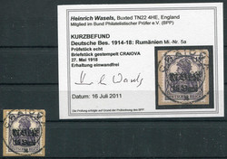 420: German Occupation World War I Romania - Collections