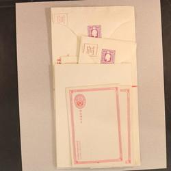 7385: Sammlungen und Posten Asien - Briefe Posten