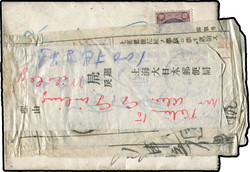 3720: Japan Post in China