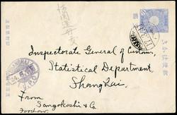 3720: Japan Post in China - Ganzsachen