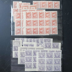 320: Ost-Oberschlesien Reguläre Ausgabe - Engros