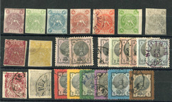 3330: Persien - Iran - Sammlungen