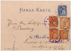 140: Deutsches Reich Stadtpost - Dienstmarken