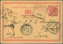 3625: Japan Besetzung II. WK Hongkong - Ganzsachen