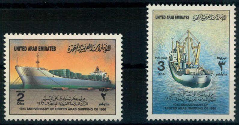 Briefmarken Thomas Fischer Vereinigte Arabische Emirate Michel 20102