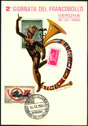 213040: Postgeschichte, Briefmarkenausstellungen, International nach 1945