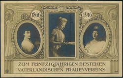 241875: Geschichte, Politik, Frauenbewegung