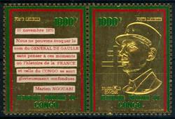 4035: Kongo Brazzaville