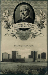 242506: Geschichte, Deutsche Politiker, Hindenburg