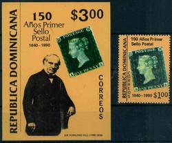 2410: Dominikanische Republik