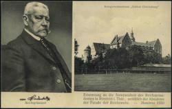 116100: Deutschland Ost, Plz Gebiet O-61, 610 Meiningen - Postkarten
