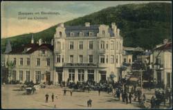 2010: Bulgarien - Postkarten