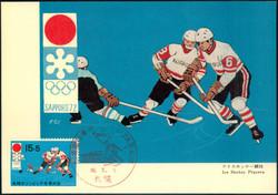3610: Japan