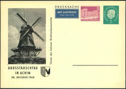 240: Architektur, Windmühlen