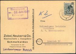 1370090: SBZ Handstempel Bezirk 16