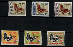 6690: South Vietnam - Postage due stamps