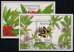 2950: British Guiana