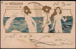 351224: Kunst u. Kultur, Berühmte Maler, R. Kirchner