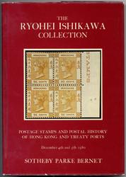 3625: Japan Besetzung II. WK Hongkong - Literatur