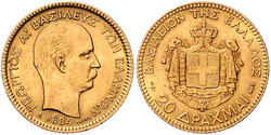 40.140.05.20: Greece - Kingdom - King George I, 1863-1913